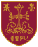 Chung Chi College emblem
